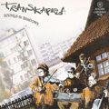 Transkapela - SOUNDS AND SHADOWS